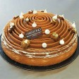 Entremets Gâteau SOMMET